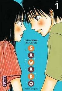 vignette de 'Sawako n° 1 (Karuho Shiina)'