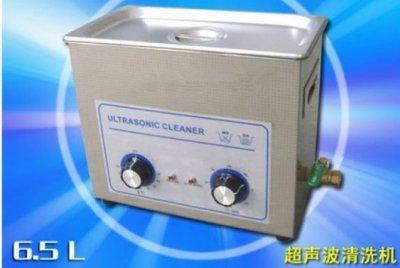 gowe-220-v-110-v-150-w-limpiador-ultrasnico-con-temporizador-y-el-calentador-componente-electrnico-c