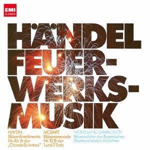 Wolfgang Sawallisch - Handel: Divertimento No.46 Etc [Japan LTD HQCD] TOCE-90293 by Dexter Gordon Toshiba 46