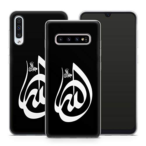Handyhülle Allah für Samsung Silikon Gott Muslim Mekka Koran Islam Gott Hadsch Mohammed Ramadan, Hüllendesign:Design 4 | Silikon Klar, Kompatibel mit Handy:Samsung Galaxy S10 Plus