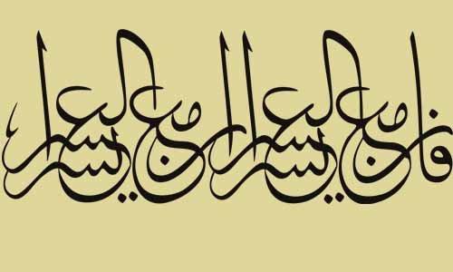 proverbes-arabes-modele-mur-autocollant-salon-chambre-decor-avion-autocollants-amovible-pvc-sticker-