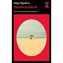 Keigo HIGASHINO (Japon) 41uHU1+yAdL._AC_US218_