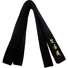 noir ceinture satin (matsumoto) avec broderie en japonais 300cm longueur  pour hommes   femme 03d49a30d8e
