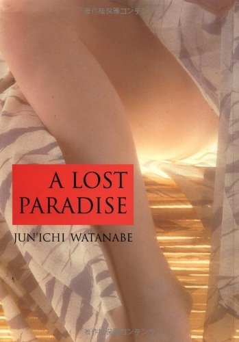A Lost Paradise by Junichi Watanabe (2000-08-07)