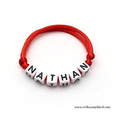 Bracelet NATHAN personnalisé avec prénom (réversible) homme, femme, enfant, bébé, nouveau,né.