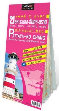 Pattaya - Ko Chang - Trat - Rayong; Provinz & City - Street Map