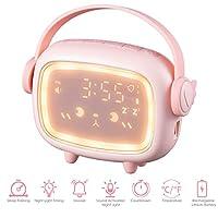 منبه لطيف للأطفال من بان - منبه يعمل بالصوت التنبيه - قابل للشحن مع ضوء ليلي - 6 نغمة للنوم للنوم