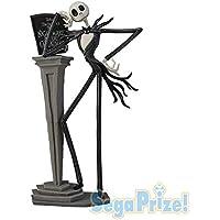 Jack Skellington Figure Figurine 30cm de Pesadilla Antes de Navidad 25 años - Nightmare Before Christmas - Sega Limited Premium LPM Japón