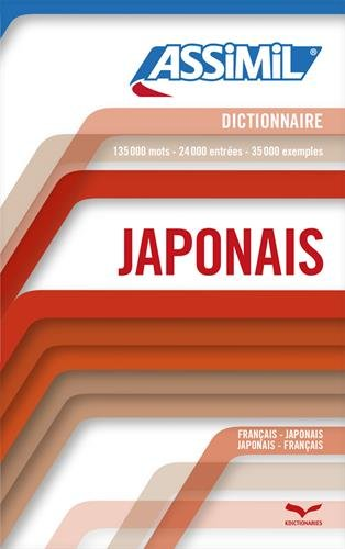 Dictionnaire français-japonais / japonais-français par Assimil