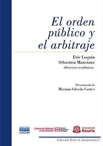 El orden público y el arbitraje (Textos de Jurisprudencia nº 1)