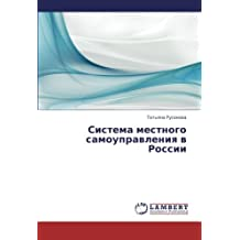 Sistema mestnogo samoupravleniya v Rossii