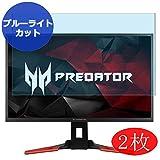 """VacFun 2 Pezzi Anti Luce Blu Pellicola Protettiva per Acer Predator XB321 / XB321HK bmiphz 32"""" Display Monitor, Screen Protector Protective Film Senza Bolle (Non Vetro Temperato) Filtro Luce Blu"""