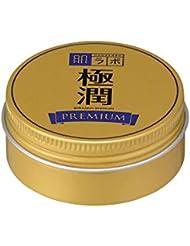 Hadalabo JAPAN Skin Institute Gokujun premium hyaluronic oil Jerry 25g