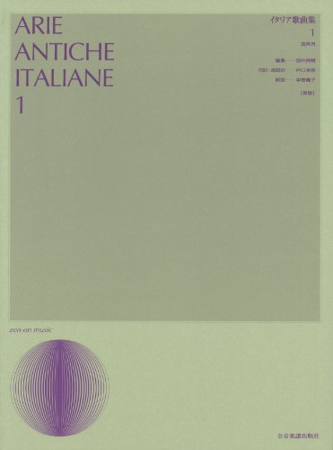 arie-antiche-e-liriche-moderne-italiane-band-4-mittlere-singstimme-und-klavier