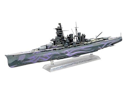 Arpeggio von Blue Steel - Ars Nova No.19 1/700 Theaterversion Aoki Arpeggio uber Ars Nova DC Nebel der Flotte grose Schlachtschiff Kongo Forouhar Art von Stahl
