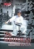26 Shotokan Karate Kata DKV Efthimios Karamitsos