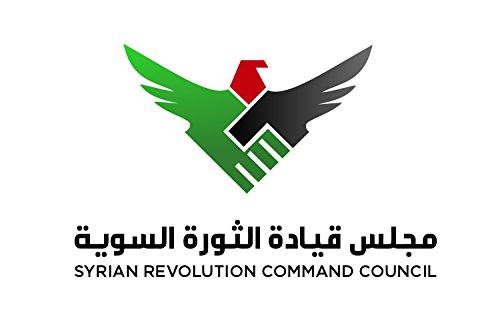 magflags-flagge-large-syrian-revolutionary-command-council-syrian-revolutionary-command-council-a-co