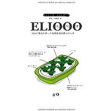 Eliooo JP Edition by Antonio Scarponi (2014-02-19)