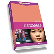 Talk More Cantonese: Interactive Video CD-ROM - Beginners+ (PC/Mac)