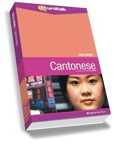 Talk More Cantonese: Interactive Video CD-ROM - Beginners+ (PC/Mac)