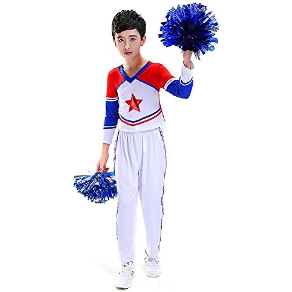 G Kids Madchen Jungen Cheerleader Kostum Cheerleading Uniform