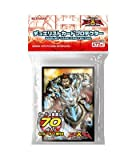 Yu-Gi-Oh! Zexal Duelist Card Protector Artorigus, King of the Noble Knights Card Sleeves by KONAMI