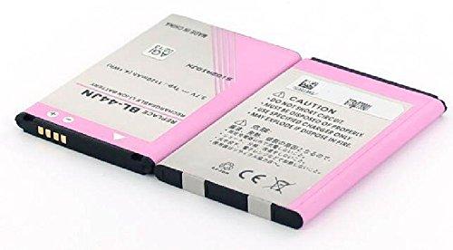 Handyakku kompatibel mit LG ELECTRONIC E510 OPTIMUS HUB