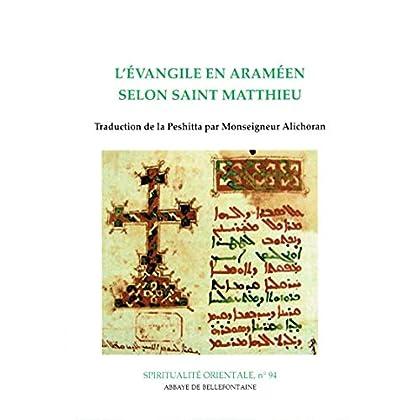 L'Evangile en araméen selon saint Matthieu