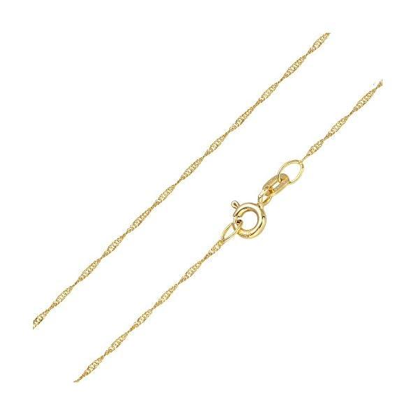 MATERIA Halskette 585 Gold Kette Frauen Mädchen Singapurkette 45 50cm diamantiert Made in Germany #K87_B4