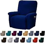 غطاء اريكة قابل للتمدد من الجايتي مكون من 4 قطع منفصلة/مجموعة واحدة من قماش الجاكار المصنوع من الياف لدنة وغطا
