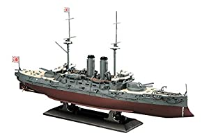 """Hasegawa HAS Z21  - IJN acorazado Mikasa """"La batalla del mar de Japón"""" Importado de Alemania"""