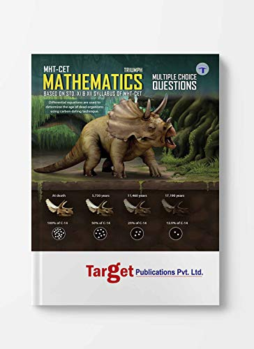 MHT CET Maths Book 2020 | Engineering and Pharmacy Entrance Exam Prep Guide