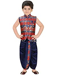 Kute Kids Boys Ethnic Dhoti Kurta Set