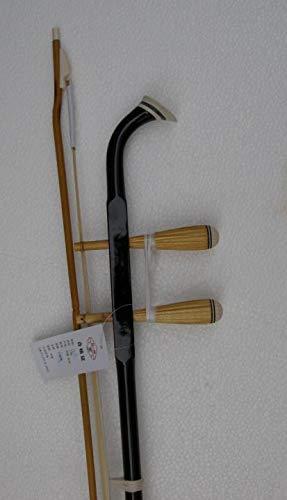 FidgetGear Chinesische neue wunderbare Holzinstrumente, Drehen/Chines ErHu