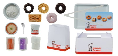 "Mister Donut shop accessory set A Rika ""Mr. meat bun"" (japan import)"