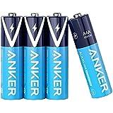 Anker B1820H13 AAA Alkaline Batteries - 8 Pieces