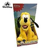 Micky Maus Wunderhaus (Mickey Club House) - Plüsch Pluto Blister 25cm Qualität Super Soft