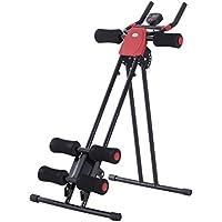 Preisvergleich für HOMCOM Bauchtrainer Rückentrainer Heimtrainer Fitnessgerät mit Muskeltrainer LED Display