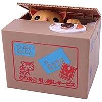 Preisvergleich für AHIMITSU Katze Spardose,Tier stehlen Münze Sparschwein Geld Sparen Katze Box Münze Bank Kinder Geburtstagsgeschenk