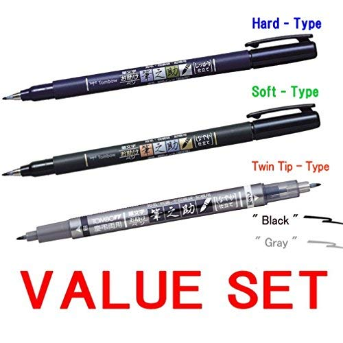 Tombow - Penne a effetto pennello Fudenosuke in set da 3 pezzi (tipo morbido, tipo duro e doppio)