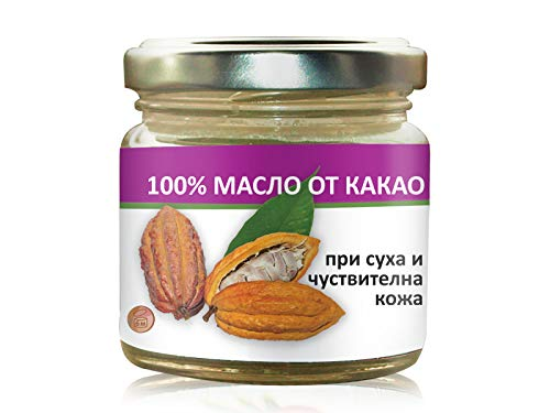 BIO-Kakaoöl, RADIKA, 100 ml