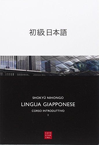 Lingua giapponese. Corso introduttivo. Con CD Audio: 1