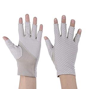 SUPVOX 1 Paar Sommer UV-Schutz Sonnencreme Handschuhe halbe Finger Handschuhe Workout Fäustling für Outdoor-Sportarten Radfahren Klettern Reiten (grau)