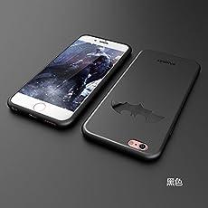 BANSKEY Batman ; Ironman & Superman trasparente in poliuretano termoplastico per iPhone-Cover per Apple iPhone 5, 5S, 5C, 6/6S , 6+,7 (iphone 7, Black)