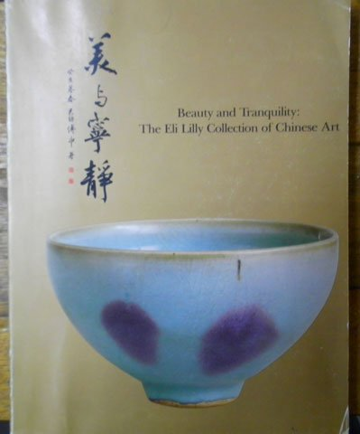 beauty-and-tranquility-the-eli-lilly-collection-of-chinese-art