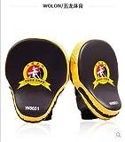 YITEJIA Professionelle Personalisierte 2pcs / Lot Neue Handziel MMA Fokus Schlags-Auflage Boxen Trainingshandschuhe Mitts Karate Muay Thai Kick-Gelb Kämpfen