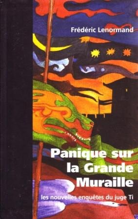 """<a href=""""/node/8503"""">Panique sur la Grande Muraille</a>"""