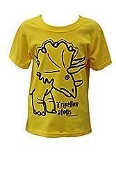 Boys Triceratops dinosaur yellow T.shirt