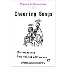 Phrases & Illustrations ― Ⅰ ― Cheering Songs (English Edition)
