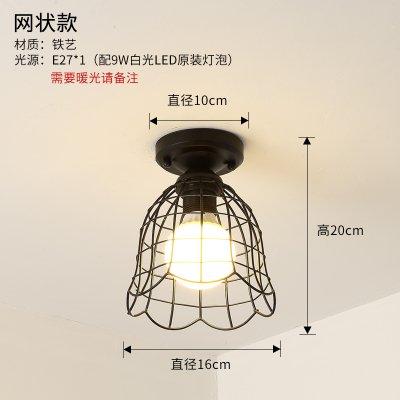 BESPD Amerikanischen Dorf Gang Einfache moderne Nordic Bügeleisen LED Flur kleine Hängeleuchte Kronleuchter Deckenlampe Mesh -
